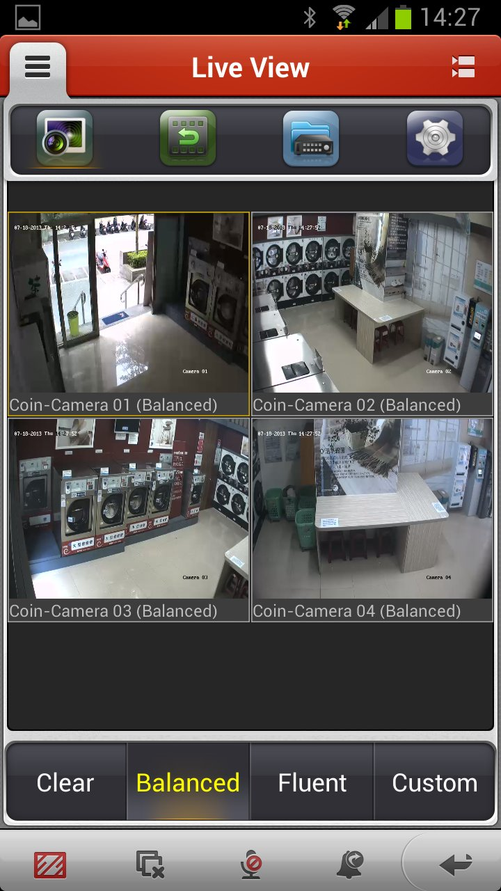 Microswift Cctv Singapore Reference Screenshots